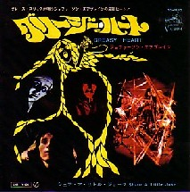 an overview of the song white rabbit by the band jefferson airplane Best songs by jefferson airplane / starship interactive top  1 white rabbit on of the best songs ever  one of the worse songs ever by any band.